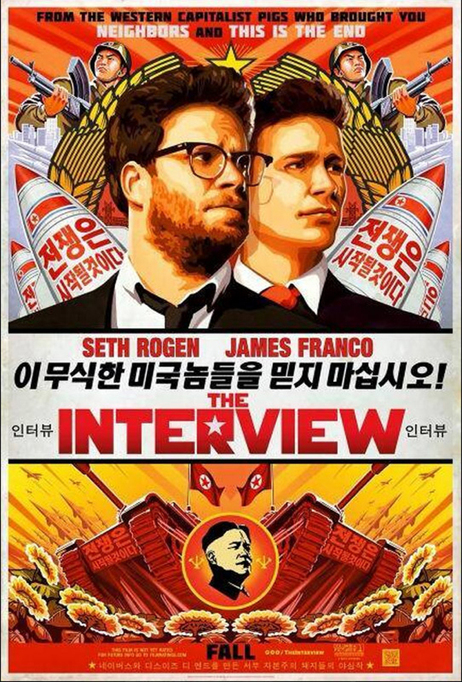 4. the-interview-poster-rogen-franco