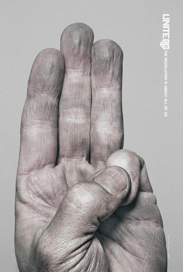 Igrzyska śmiercie, plakat filmowy